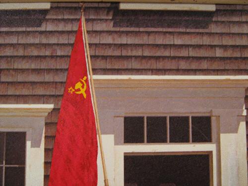 flag-close