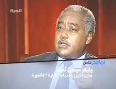بابكر عيسى أحمد في برنامج خاص
