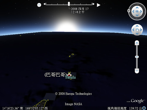 Google Earth - Light and Shadow