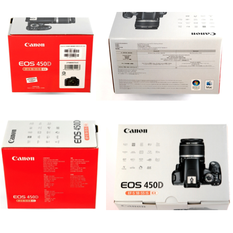 Four views of the Canon XSi / 450D box