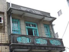 Kenting, South Taiwan
