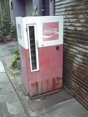 Old Coke vending machine