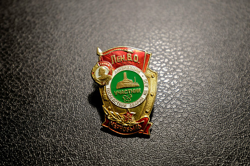 """Leningrad Military District Chernobyl Medal • <a style=""""font-size:0.8em;"""" href=""""http://www.flickr.com/photos/148075881@N07/32702400341/"""" target=""""_blank"""">View on Flickr</a>"""