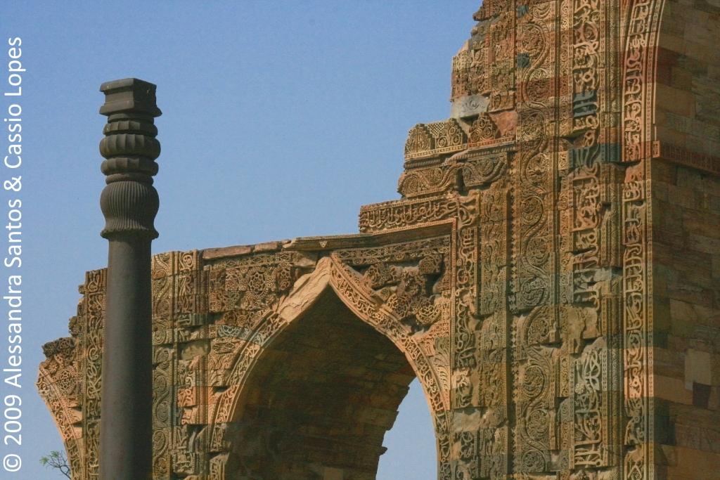 Qutab Minar IMG_0293_F