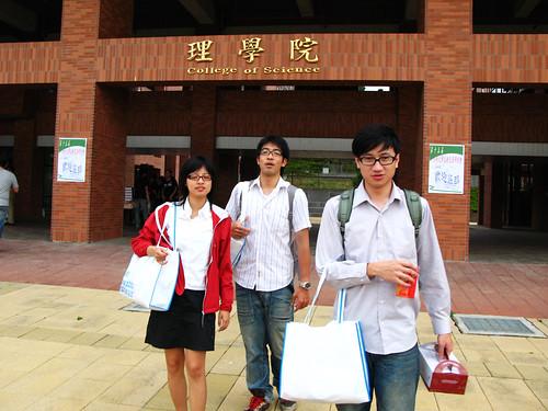 中正大學理學院一日遊