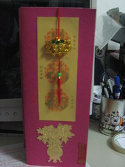 CNY CARDS.. out view