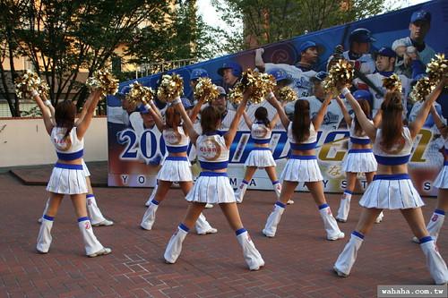 Diana - Yokohama BayStars Cheerleaders