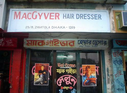 macgyver_hairdresser