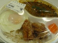 090703 500円弁当(カレー)