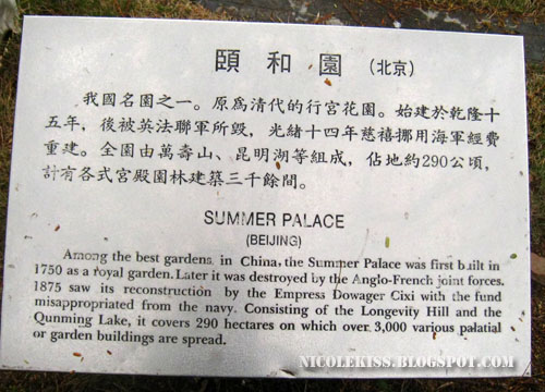 summer palace in beijing sign