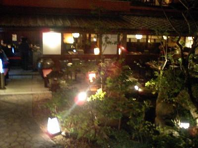 Toriyoshi @ Kichijyoji