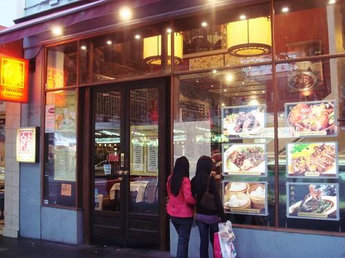 Ye Shanghai shopfront