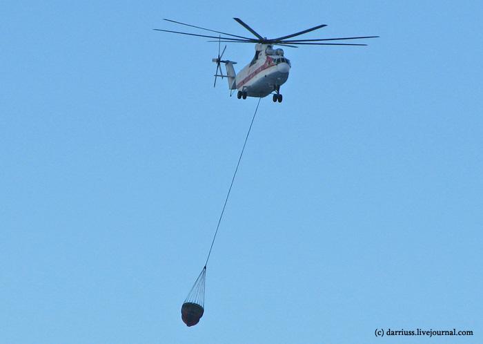minsk_helicopter_5