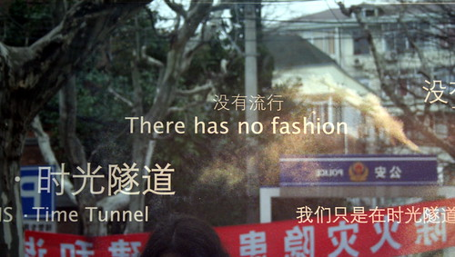 there has no fashion