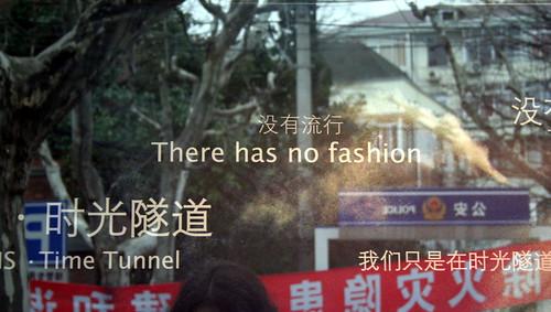 there has no fashion