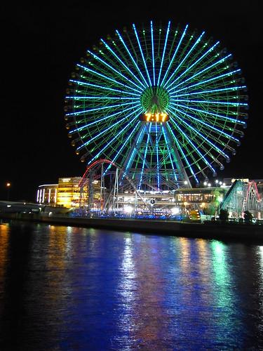 Yokohama Cosmo Clock