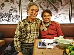 49 years anniversary of marriage of my parents (Alfred Life) Tags: 阿嬤 阿公 grandfather grandmom grandparents taipei taiwan 灣 壽喜燒 晚餐 dinner 餐廳 restaurant