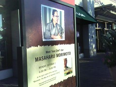 Autographed poster advertising Morimoto signing