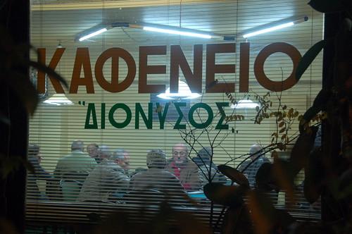 Kafeneio Window