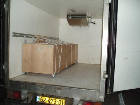 refrigerator truck