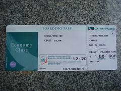 就是靠這一張機票! 出發啦!