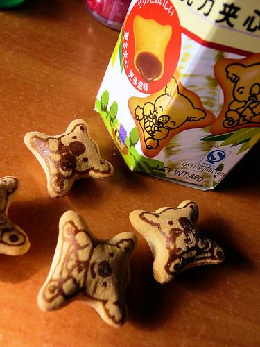 Koala Chocolat