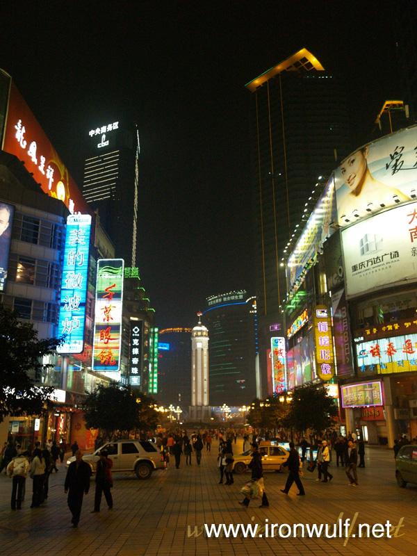 Chongqing Time Square