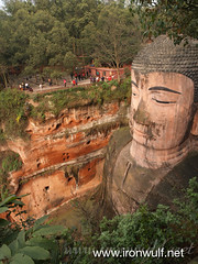 Leshan Giant Buddha Head View