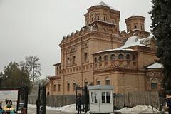 The Laying of the Foundation Stone of Saint John the Russian's Church / Закладка храма св. Иоанна Русского (42) 20.02.2017