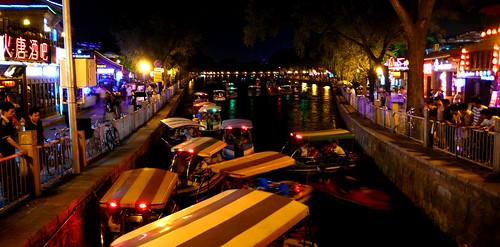 boat jam in houhai, beijing