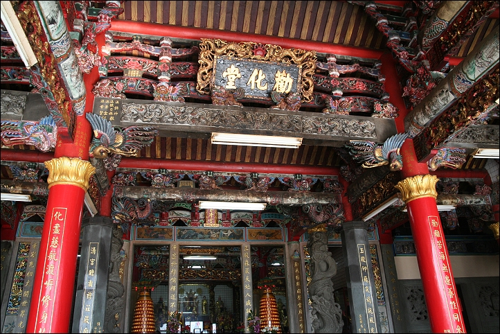 2007國旅卡DAY1(獅頭山)068