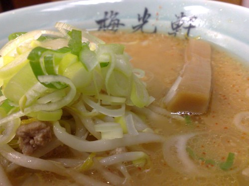 Miso Haafu Saizu
