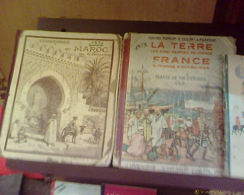 كتب مدرسية استعمارية
