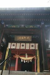 Mt. Iwaki Shrine, Hirosaki, Aomori, Japan (shinyai) Tags: japan aomori hirosaki