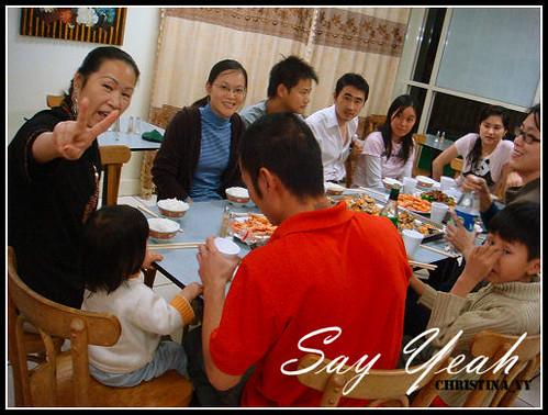 Gathering Dinner: Say Yeah