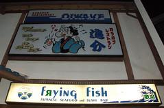 SushiBday (1)
