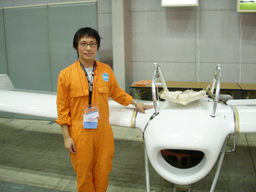 Mehve Glider, or Mowe Nausicaa Glider