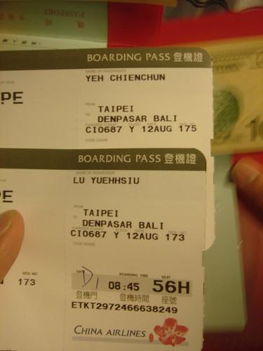 迷糊鬼的機票X2