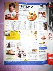 長野博 画像4