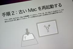 Restart Old Mac Dialog