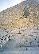 pyramidbottom3_JPG
