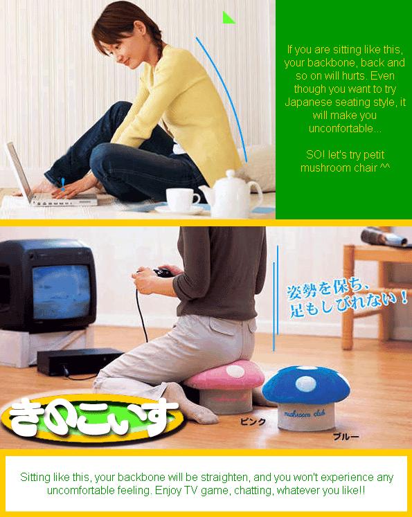 Mario furniture
