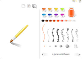 Tempo libero: Applicazioni per disegnare online