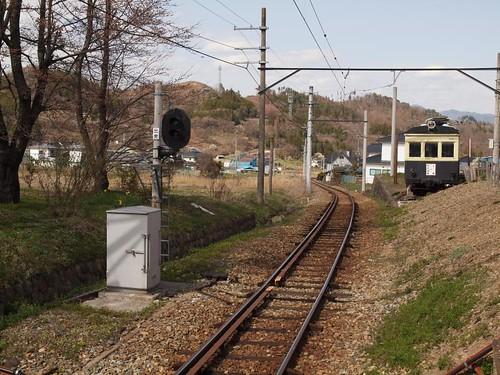 Bessho line