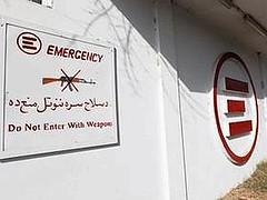 Sede Emergency a Kabul
