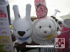 威威國王和罐頭兔兔.jpg