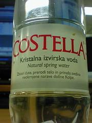 スロベニア産のミネラルウォーター