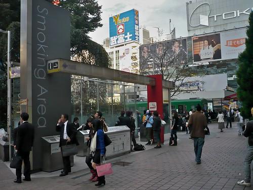 Smoking area in Shibuya, Tokyo