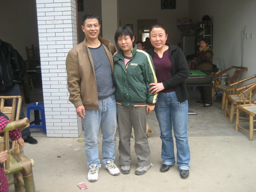 day_yang_family_1