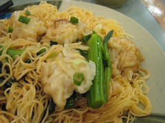 Noodles and wontons with oyster sauce, Wonton Garden